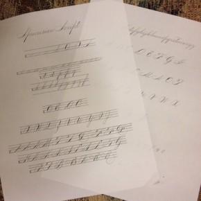Spencerian Scripts