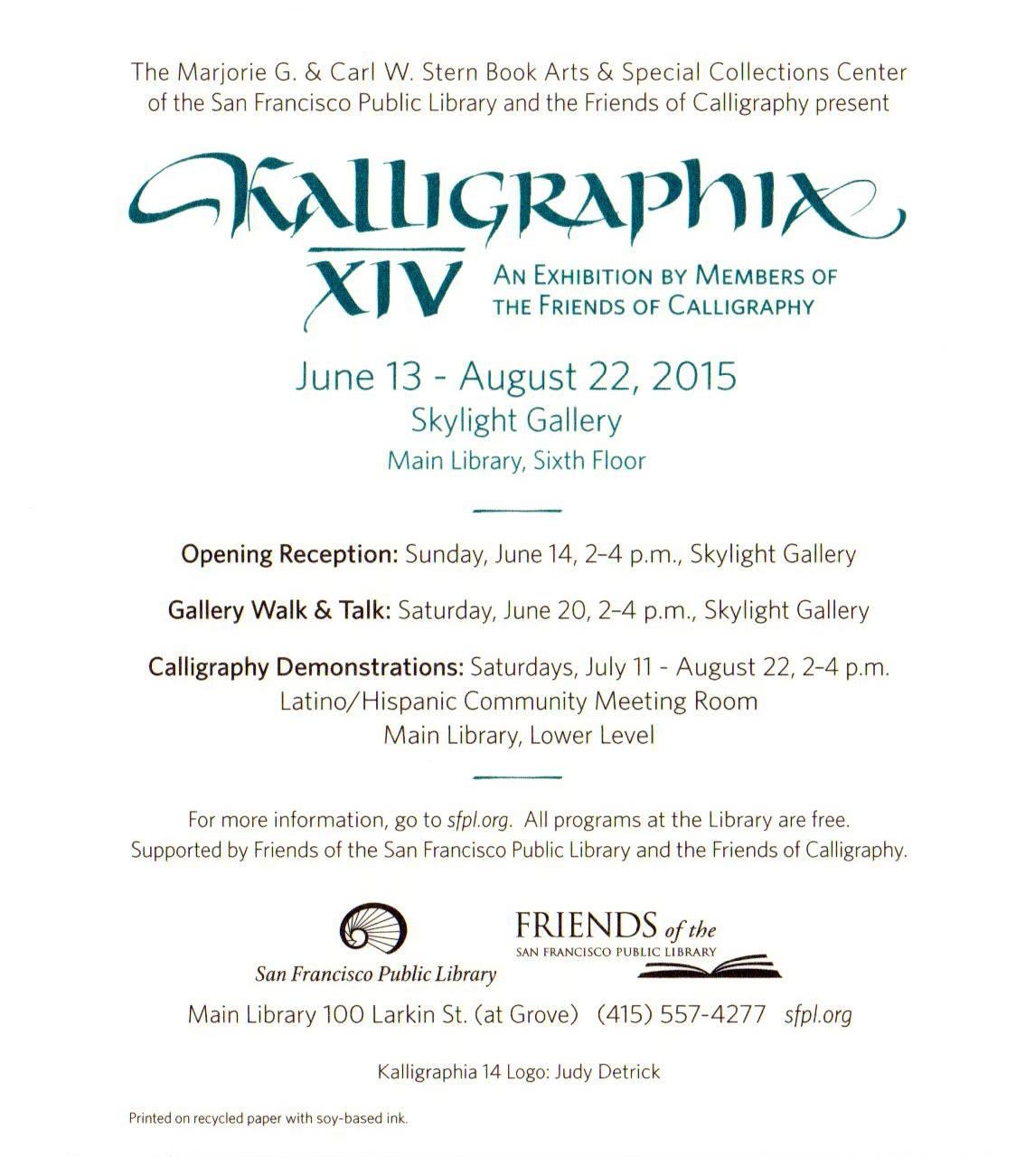 kalligraphia02