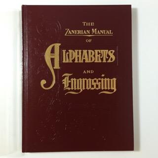 Zanerian Manual