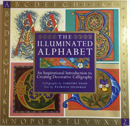 Illumination mnuscript